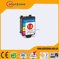 Compatible Inkjet Cartridge C5010D For HP