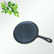 free sample Enamel cast iron frying pan