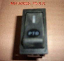 WG9719582024 PTO switch, truck pto switch, lower price.