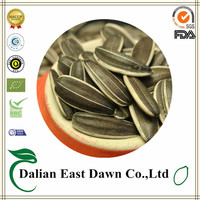 Companies Email Address for Bakery Sunflower Seeds Specification, Price of Sunflower Seeds
