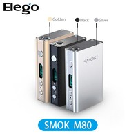 Smok m80 silicone case/cover/skin for all kinds of box mod