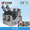 high capacity recycling waste paper plate machine made in Ruian city
