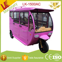 solar electric tricycle for passenger/small electric tricycle for sale/cng auto rickshaw price lk 1500AC