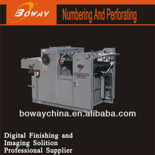 Automatic Powdering & Blower system printing numbering and perforating machinery