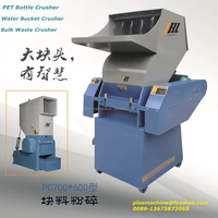 China small plastic crushing machine flat cutter