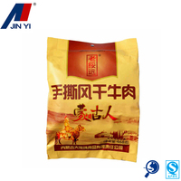back cental sealed beef jerky packaging bags