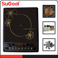2016 SuGoal Brand discount induction cooker Manufacturer