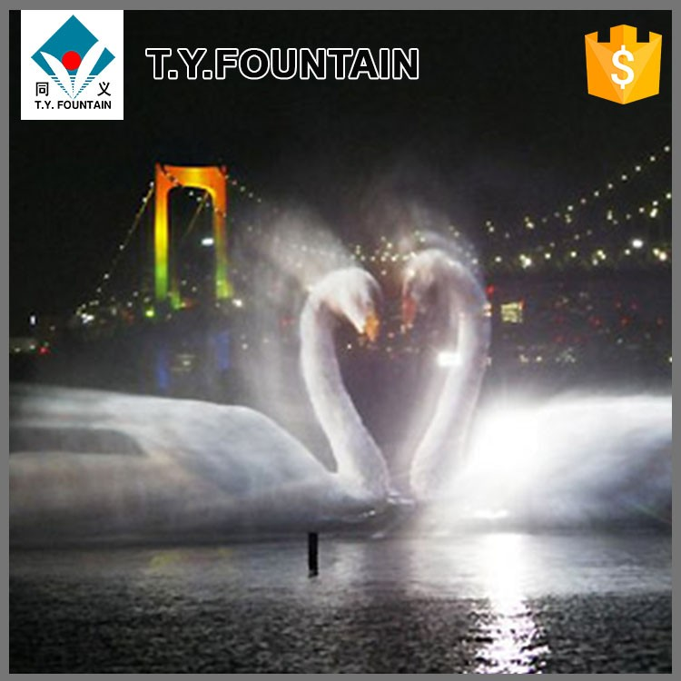 Customized Water Screen Movie, Water fountain with Laser show