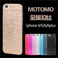 2016 Factory Price Aluminum Metal Phone Back Cover Case For iphone 6 / 5 / 4
