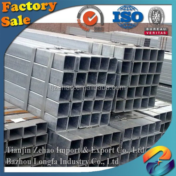 Tianjin xingang Port Galvanized Square Steel tube