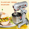 B20L Electric Pastry Planetary Food Mixer industrial