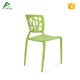 Modern Design Restaurant/Dining Living Room Stacking Plastic Cafe Chair