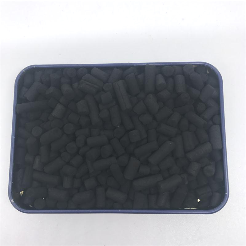 4.0mm Anthracite <strong>coal</strong> based columnar carbon activated/<strong>coal</strong> based activated carbon extruded