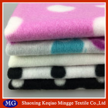 microfiber brushed knit fabric