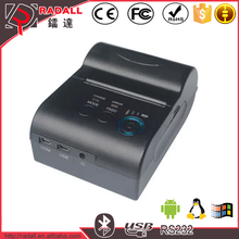 80LYDD Mini Portable 80mm Thermal Printer USB Bluetooth Receipt Printer for Android POS