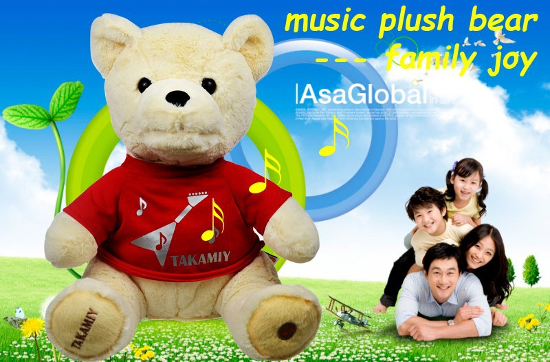 plush fabric Material and teddy bear type dancing toys for children wholesale