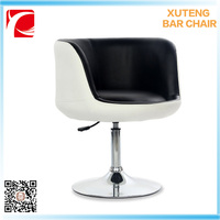 PU Leather Bar Stool with Back Cushion Modern Barstool
