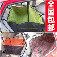 Dog pet seat cover/waterproof pet dog tent