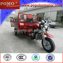 2013 Hot Popular New Petrol Motorized Large China 3 Wheel Motorcycles Used
