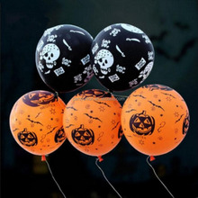 Hot Sale Halloween latex Balloon for Party Decoration