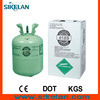 HFC-415 High Purity Auto A/c R415a/b refrigerant gas