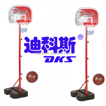 Easy Carry Portable Foldable Basketball Stand Indoor Play for Kids