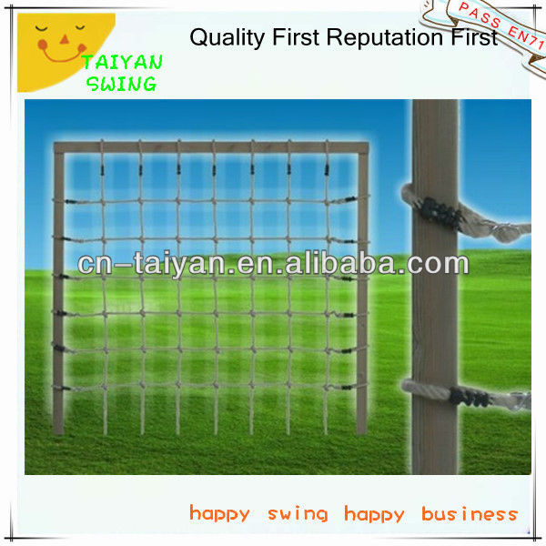 Playground Climbing Net for kids 2.0 x 2.2 m