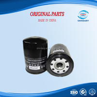 High quality of Yuejin JX0708 oil filter