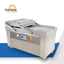 DZ600 2S High efficiency Semi Automatic Double Chamber Vacuum Packing Machine for food