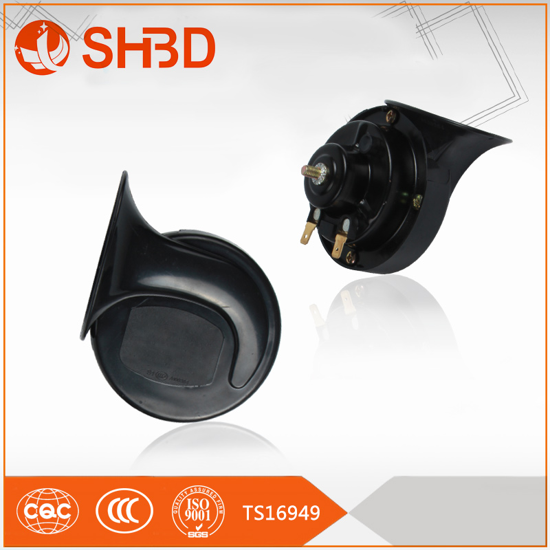 SHBD 12V 1.5A Black Metal Security Alarm Compound Horn for Motorcycle