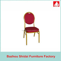 Egg Shape Back Wedding Chair Banquet Hall Chair SDB-214