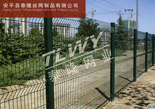 Framework Fence for Factory direct sale