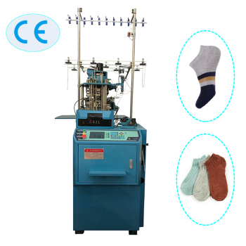 250PAIRS/DAY Double Cylinder Computerized Sock Knitting Machine