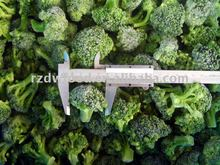 THE latest frozen green broccoli