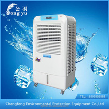 2016 cheap AC portable stand water cooling air cooler