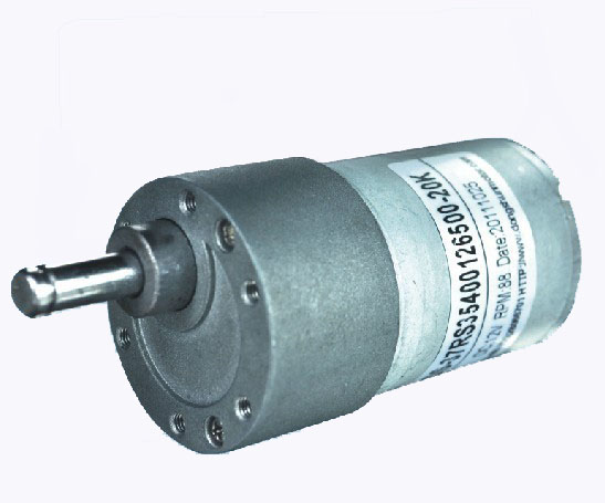 micro DC Gear Motor 37RS545 12v 3000rpm customize dc motor
