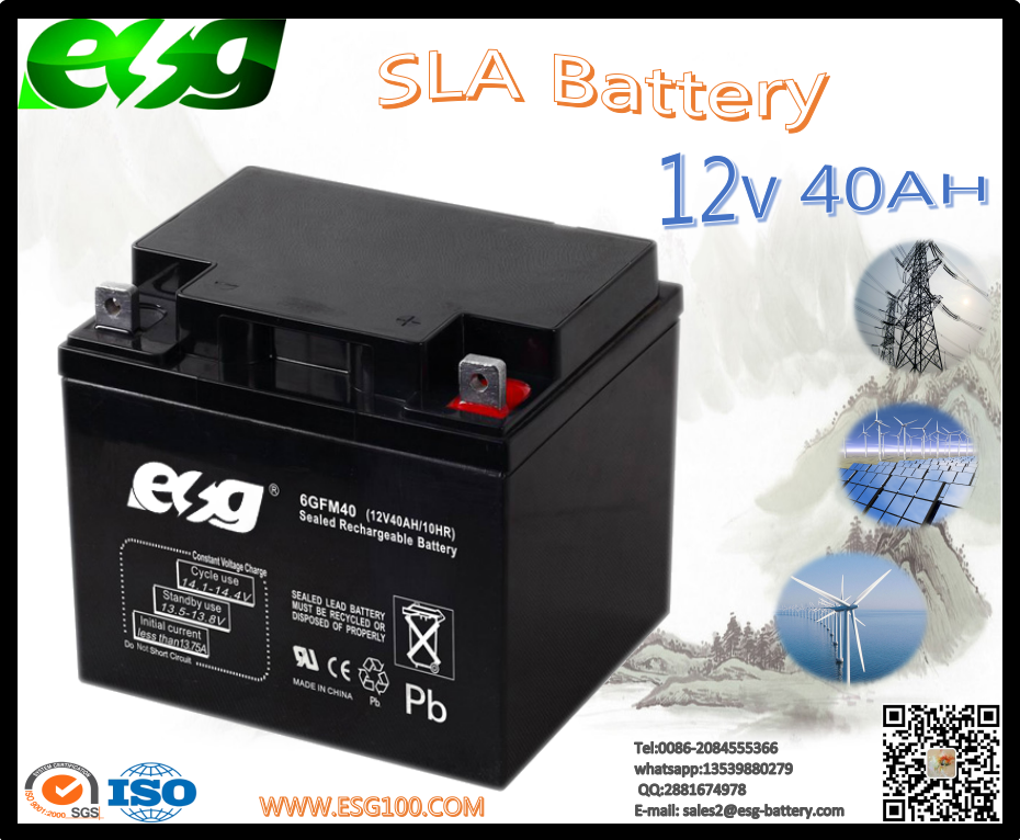 12v 40ah remote key rechargeable Lead-acid Storage Battery