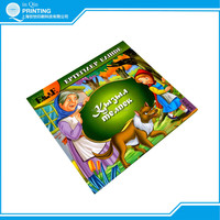 Wholesale colourful bulk children books printing in printing factory
