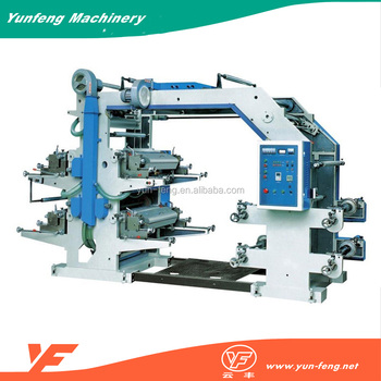 4 Color Small Flexo Label Printing Machine Price In