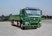 Cheap Cargo Truck HOWO 6*4 Cargo Truck for sale-ZZ1257N4641W