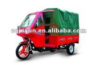 Cabin Tricycle for Passenger/lifan motorcycles 150cc HL150ZH-4