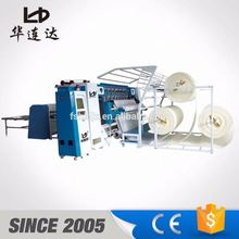 superior quality lockstitch multi needle embroidery and quilting machinery