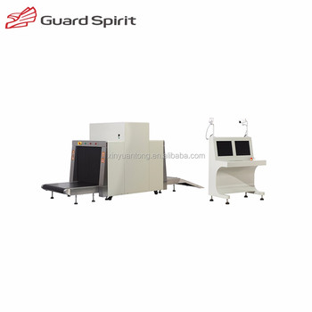 Airport security x-ray baggage scanner equipment XJ100100