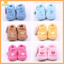 Wholesale new style coral fleece fabric many colors infant baby shoes