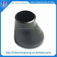 supplier supplier Carbon Steel Pipe Fittings Concentric Reducer