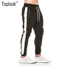 Toplook Quick Dry Straight Stripe <strong>Men</strong> Fitness legging Black and white color Gym joggers for <strong>men</strong> M19