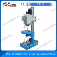 Sale Factory Vertical Drilling Machine Z5050(cylindrical vertical drilling machine)(drilling machine)