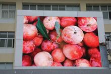 alibaba express hot new products p10 P12 P16 P20 full color advertising outdoor led display panel