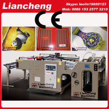 t-shirt printing press machine for paper productions linear touch high precision imported parts inverter control PLC