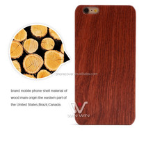 free sample phone case,promotional price,wood phone covers manufacturer